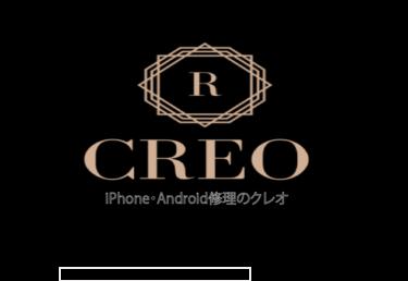 Android(アンドロイド)修理