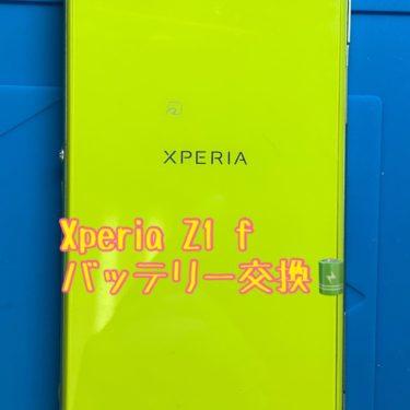ドコモXperia Z1 fバッテリー交換