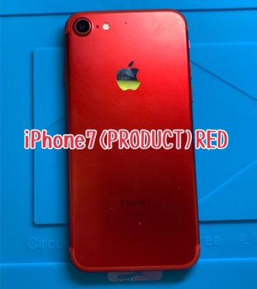 iPhone7(PRODUCT)RED