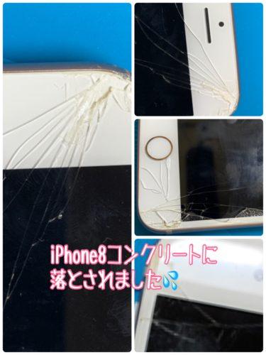 iPhone8はまだ買うな!!