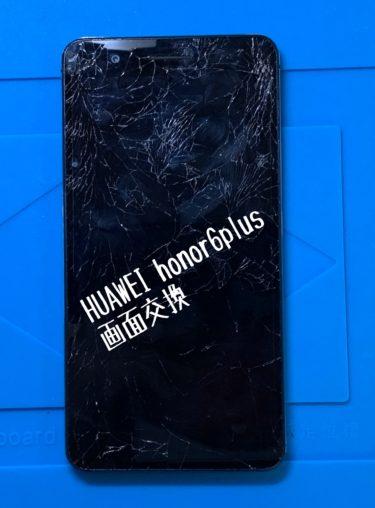 HUAWEI honor6Plus画面交換