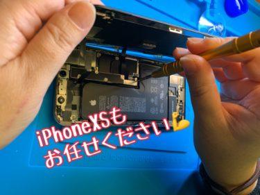 iPhone XS画面割れ修理