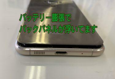 ZenFone3バッテリー交換修理