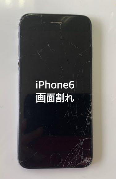[iPhone6]落として画面が割れた