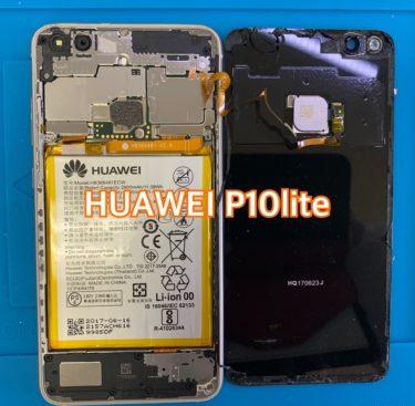 HUAWEI P10lite 画面交換