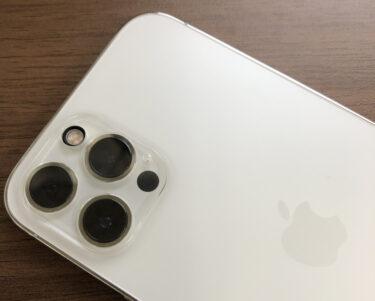 iPhoneアウトカメラ強化ガラス